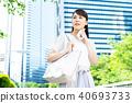Business woman (summer) 40693733