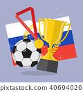 ball flag football 40694026