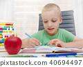 Preschooler, student doing homework 40694497