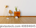 Living room with Chair and Lamp 40694645