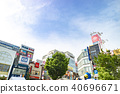 지유가오카 역 정면 출구의 거리 풍경 40696671