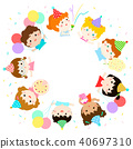cute multicultural kids party template vector 40697310