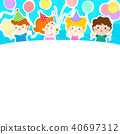 cute multicultural kids party template vector 40697312
