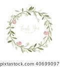 Orchids floral bouquet . Flourish greeting card  40699097