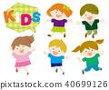 精力充沛的孩子 40699126