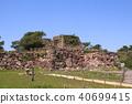 Castle in the sky Takeda castle 40699415