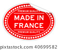Premium quality made in France red oval stic 40699582