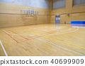 gymnasium 40699909