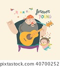 Father playing guitar music to his daughter 40700252