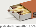 one box with brown matches 40703726