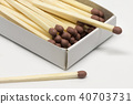 one box with brown matches 40703731