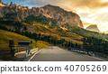 landscape, mountain, path 40705269