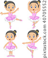 Little girl ballet dancer collection set  40705552