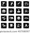 Hotel service icons set grunge vector 40708097