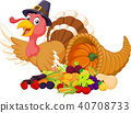 Thanksgiving turkey mascot with Harvest cornucopia 40708733