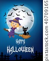 Little witch and a black cat in the flying broomst 40709165