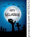 Happy halloween hand out from the grave. silhouett 40709242