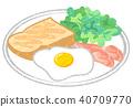 아침, 조식, 아침식사 40709770