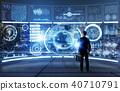 ai artificial intelligence 40710791