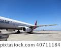 비행기,제주국제공항,제주시,제주도 40711184