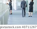 businessman, business, businesswoman 40711267