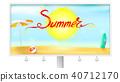 beach, sun, ball 40712170