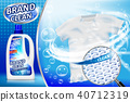 laundry detergent package 40712319