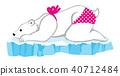 穿比基尼泳裝的北極熊女孩說謊在冰 40712484