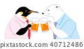 啤酒 淡啤酒 吐司 40712486