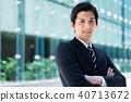 Businessman arms 40713672