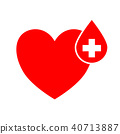 World Blood Donor Day, June 14. 40713887