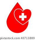 World Blood Donor Day, June 14. 40713889