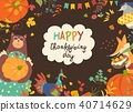 Frame of Thanksgiving day with cute animals and vegetables 40714629