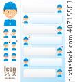 Icon系列_工作服男装 40715503