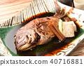 อาหารญี่ปุ่น,อาหารทำจากปลา,ตุ๋น 40716881
