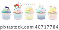 set of cupcakes 40717784