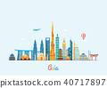 Asia skyline. Travel and tourism background.  40717897