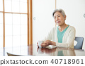 노인 여성 노인 할머니 40718961