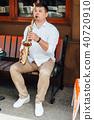 saxophonist playing saxophone jazz music 40720910