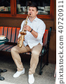 saxophonist playing saxophone jazz music 40720911