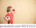 Child is pretending to be a soccer player 40721523