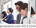 "Train ride image shooting cooperation ""Keio Electric Railway Co., Ltd."" 40721544"