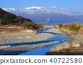 長野縣伊那市Mimogawa Central Alps遠景 40722580
