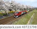 樱花和EH 500的集装箱货物 40723798