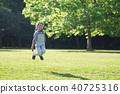 girl, Jumping, Rope 40725316