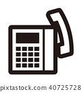 ไอคอน,เอกรงค์,อุปกรณ์โทรศัพท์ 40725728