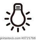 圖標 Icon 燈泡 40725766