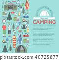 camp, equipment, set 40725877