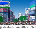 Shibuya Ekimae intersection 40728263
