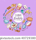 i love cooking poster 40729380